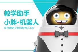 小胖机器人项目图片/20190421/c56097820315496a8151361a9c8079a5.jpg1