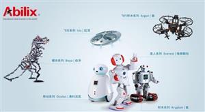 未来伙伴机器人项目图片/20190421/f26ecd2e9b5c4e28963fd2236205a37b.jpg1