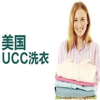UCC国际干洗项目图片/20200321/58114ff3f57e429497b976237293776f.jpg1