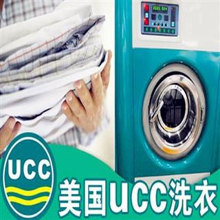 UCC国际干洗项目图片/20200321/c80ee9be9e2d4072b682d20eabd95917.jpg1