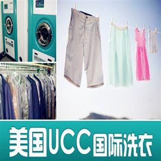 UCC国际干洗项目图片/20200321/c818dba1308941bd914f51126d163229.jpg1