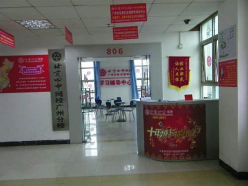 北京四中网校项目图片/20200828/583c6f63b9f14dd7878db783884511e2.jpg1