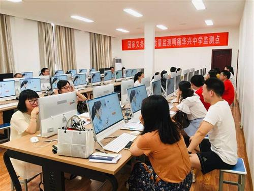 北京四中网校项目图片/20200828/58f8405f32e644de84c10b236505045c.jpg1
