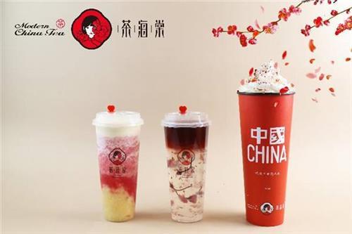 茶海棠奶茶项目图片/20200905/dc2bfe434d404db7b4c42c1351726179.jpg1