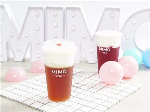 MIMO米莫的茶项目图片/20210723/b1daa266082e4c77b02b6e63db4fdb63.jpg1