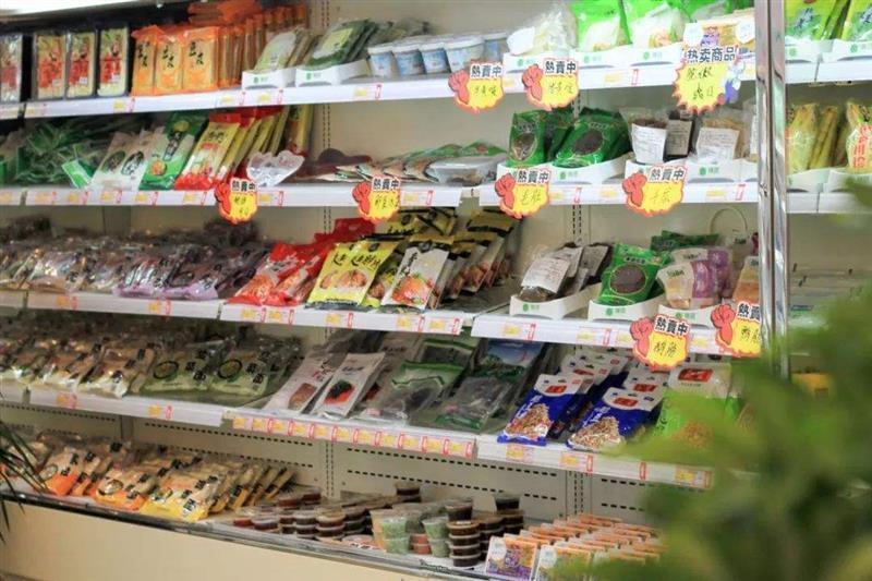 海鼎捞火锅烧烤食材超市